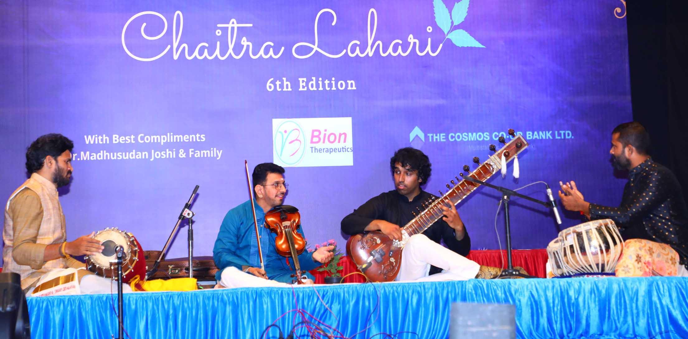 Chaitra Lahari featuring three performances held Sunday night at Ravindra Bharathi