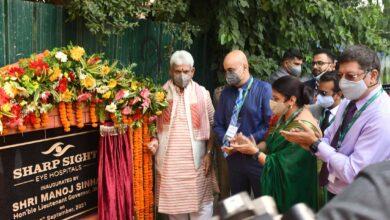 J&K'S Biggest Eye Hospital in Srinagar inaugurated by LG Manoj Sinha